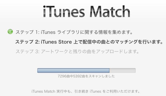 スクリーンショット 2014-05-05 18.37.33